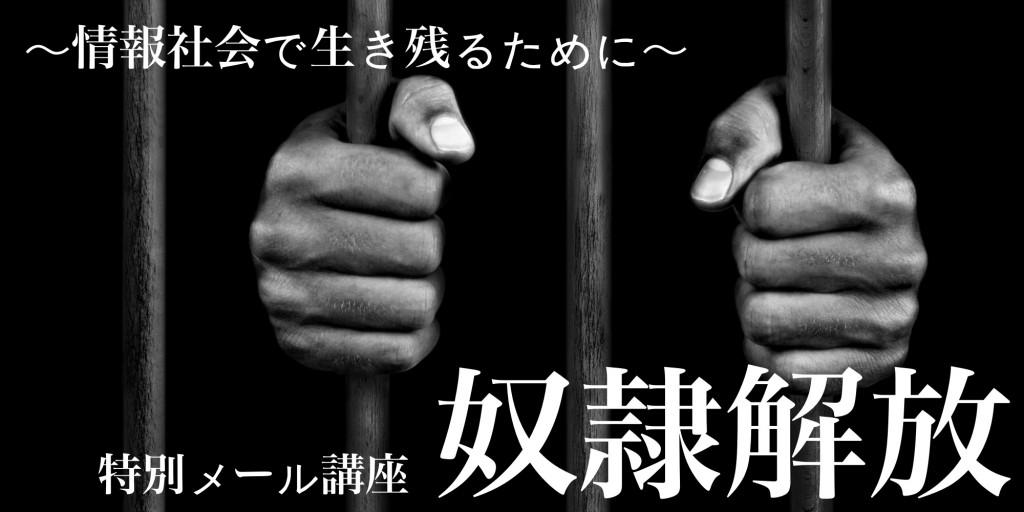 hands of a prisoner on prison bars
