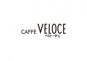 logo_veloce_sp